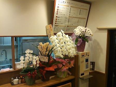 ラーメン桃李路 2-4.JPG