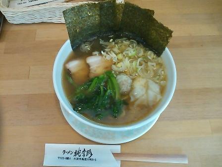 ラーメン桃李路 醤油ラーメン1.JPG